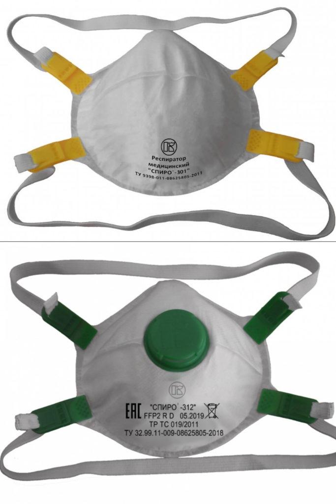 Медицинские респираторные маски на фото