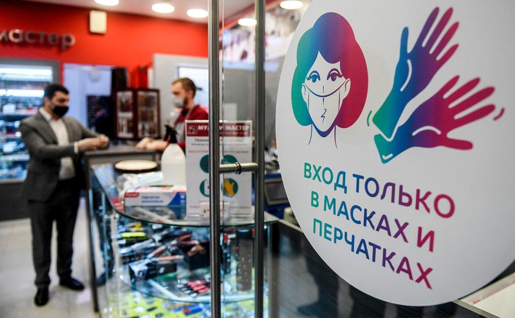 Информационный щит в магазине