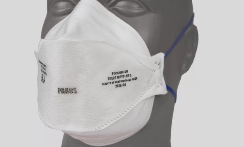 Защитный респиратор-маска
